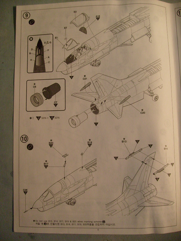 [Academy] F-8P Crusader au 72 eme S7304637