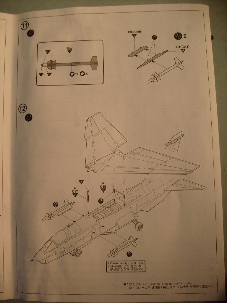 [Academy] F-8P Crusader au 72 eme S7304638
