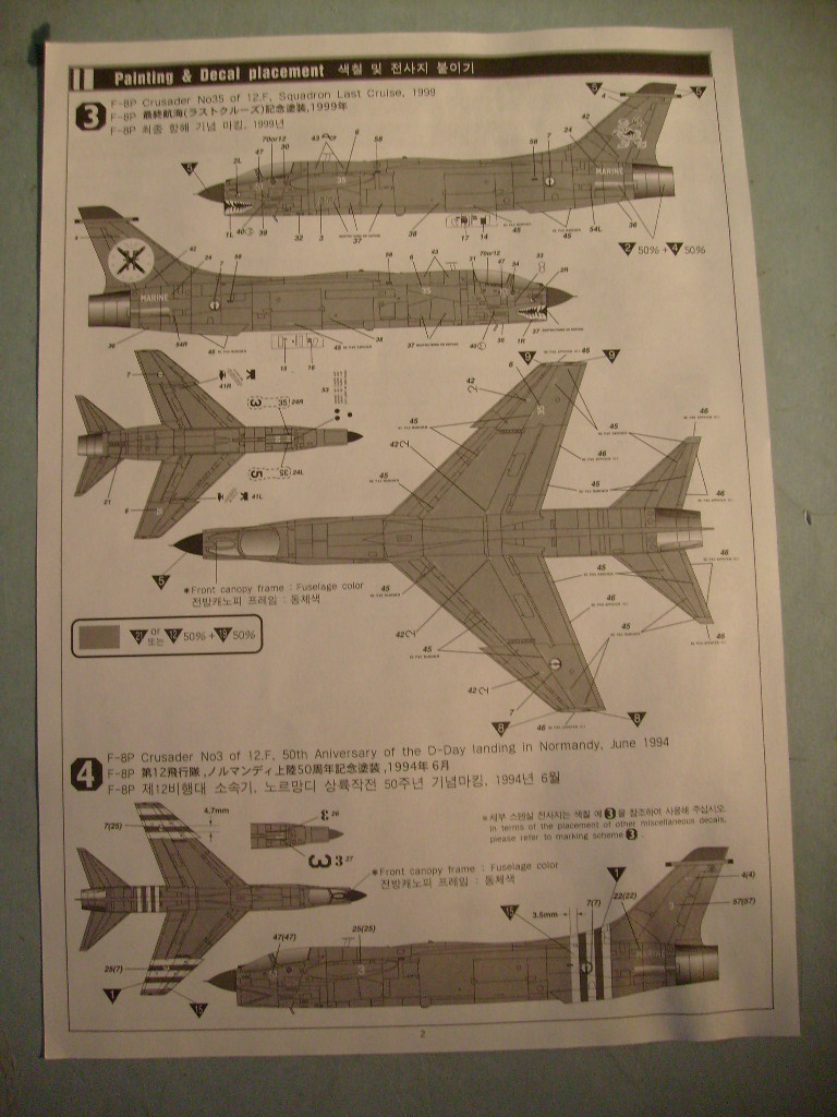 [Academy] F-8P Crusader au 72 eme S7304640