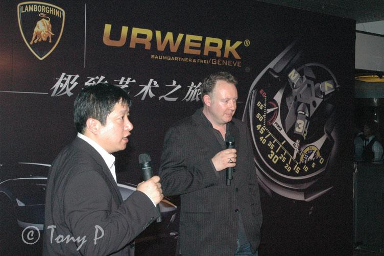 LAMBORGHINI : que font les horlogers ? Urwerk10