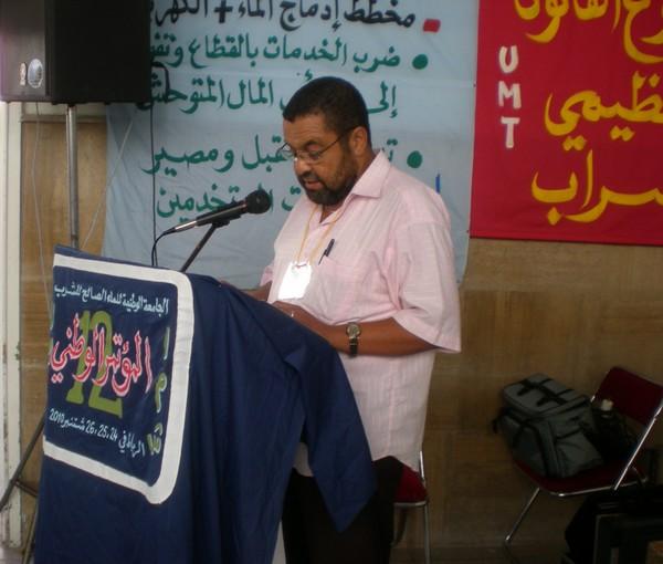 Notre discours au 12 ième congrès  Dscn2511