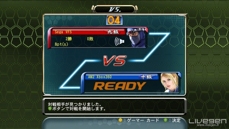 [TGS] Virtua Fighter 5 frappe de nouveau en 5 images ! 00000943