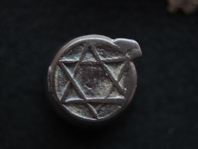 Felus marroquí (estrella de David, siglo XIX) + tutorial Dsc00211