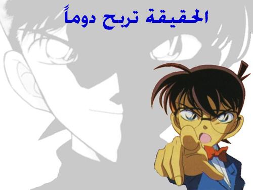 Manga en ligne (Konan, Slam Dunk,...) 88381611