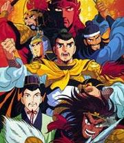 Manga en ligne (Konan, Slam Dunk,...) Sangok10
