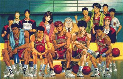 Manga en ligne (Konan, Slam Dunk,...) Slamdu10