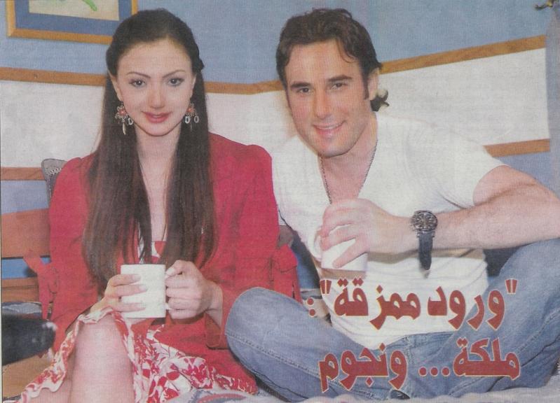 on al nahar's newspaper Bassem12