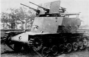 Les chars à canons doubles Ta-se_10