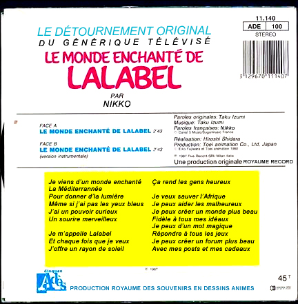 Karaoke - Le monde enchanté de Lalabel Lalabe25