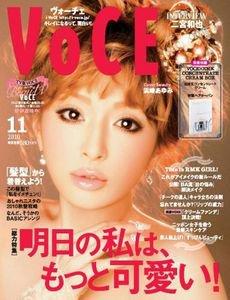 [Cover] Voce 58468_10