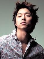 Gong Yoo ¤ Gongyo10