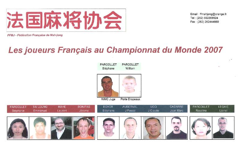 Championnat du Monde Mah-jong Joueur10
