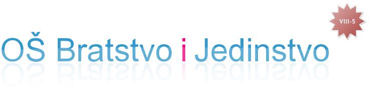 OS Bratstvo i Jedinstvo - Sarajevo