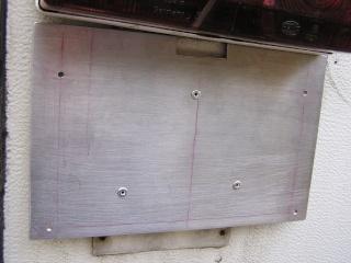Plaque d'immatriculation Pb070413