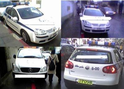 صور حصرية للشرطة Police12