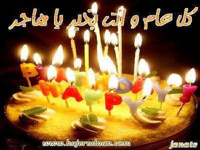 هدية مني لكم ♥ Hajar_10