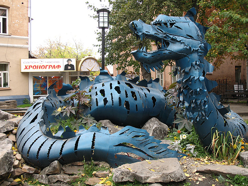 Dragon légende monumentale Russie10