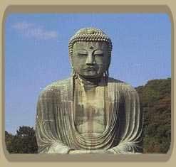 La transformation de l'Esprit en huit versets Kamaku10