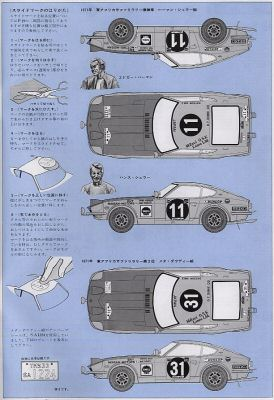 Topic officiel DATSUN 240Z 47_1_s10