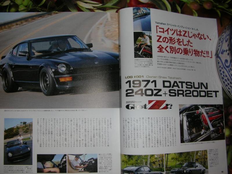 Topic officiel DATSUN 240Z Photo_13