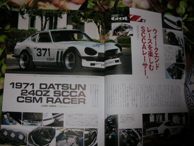 Topic officiel DATSUN 240Z Photo_15