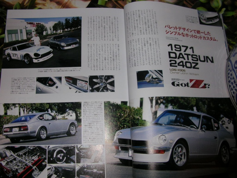 Topic officiel DATSUN 240Z Photo_16