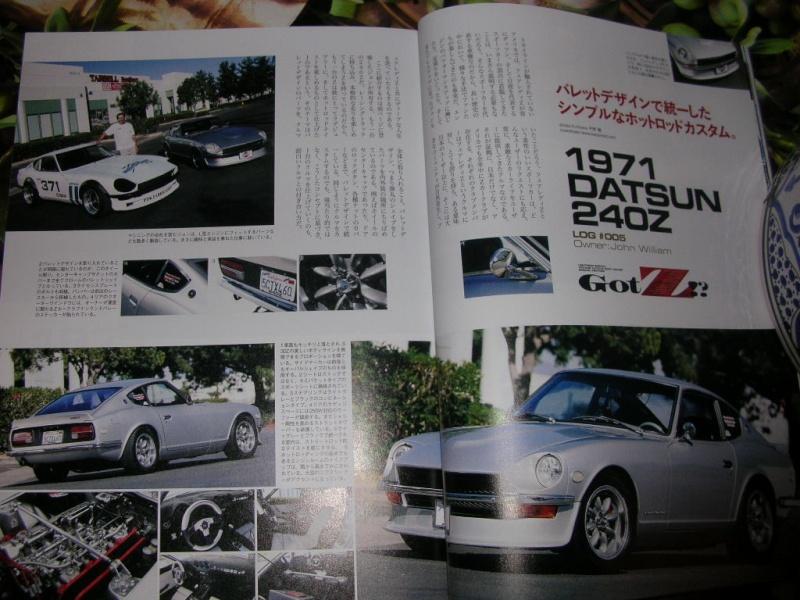 Topic officiel DATSUN 240Z Photo_16