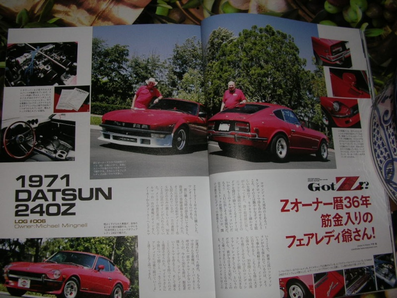 Topic officiel DATSUN 240Z Photo_17