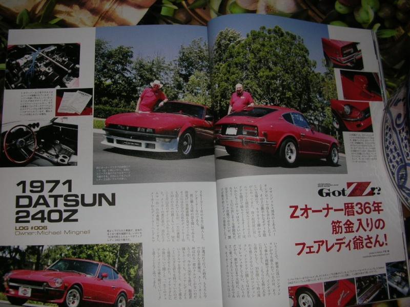 Topic officiel DATSUN 240Z Photo_17