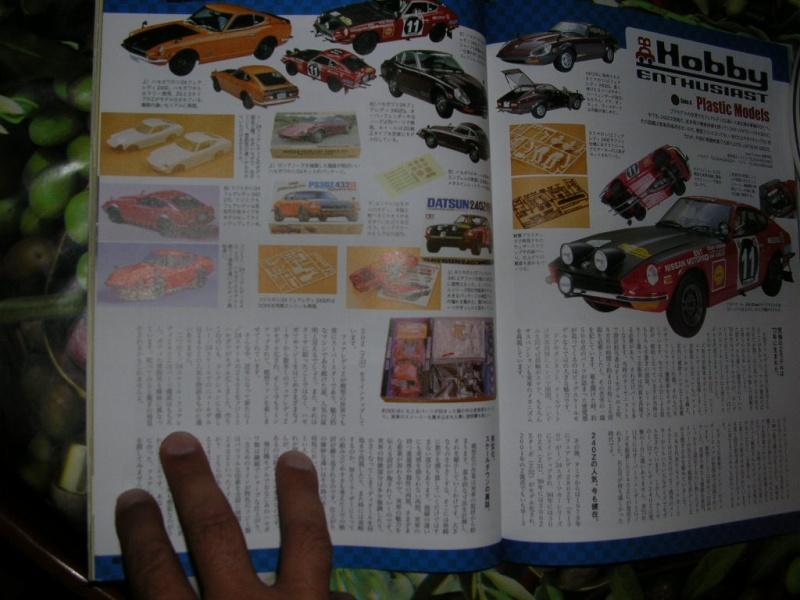 Topic officiel DATSUN 240Z Photo_20