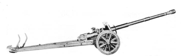quizz sur l'artillerie - Page 3 What10