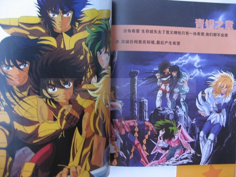 Saint Seiya Illustration Fan Art Book Bigbul16
