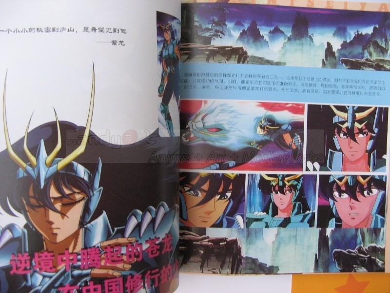 Saint Seiya Illustration Fan Art Book Bigbul18