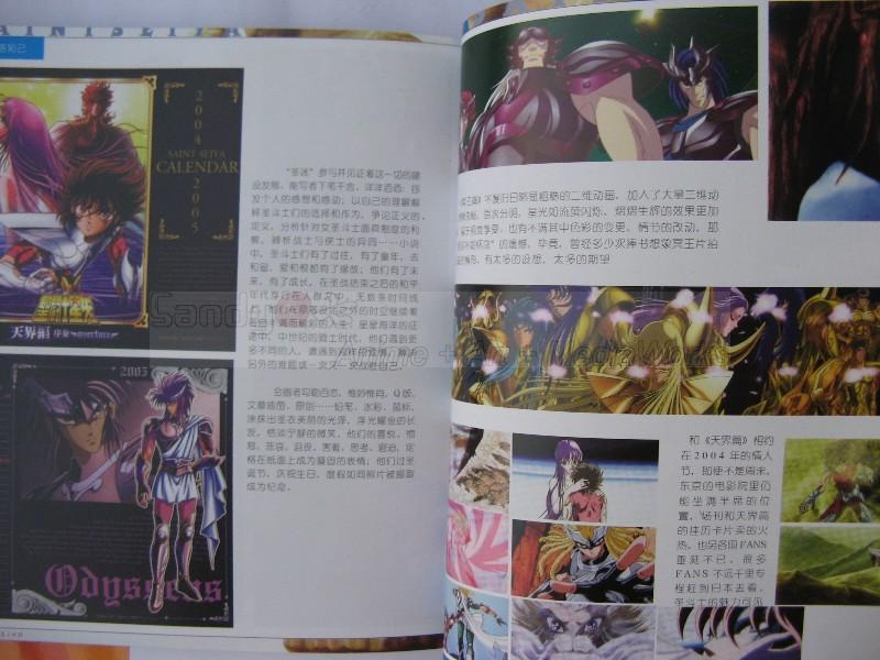 Saint Seiya Illustration Fan Art Book Bigbul24