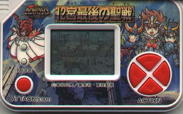 jeux électronique de poche Saint Seiya ( LSI game) Tijeu10