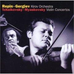 Le Concerto pour Violon de Tchaïkovsky 411s8510