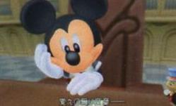 La news du siècle! Mickey10