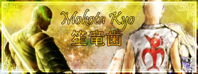 My gallery ^^ Mokota11