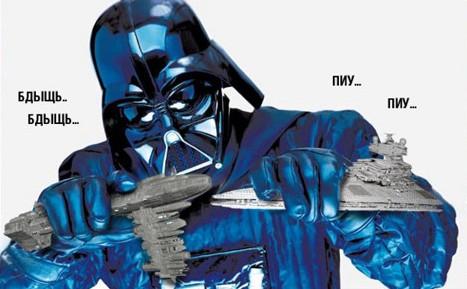 Star Wars fun 9645610