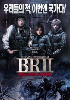 [ J-movie ] Battle Royal II - Requiem Battle10