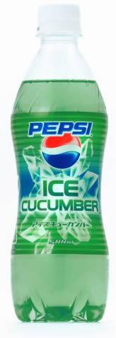 nouvelle boison Pepsi_10