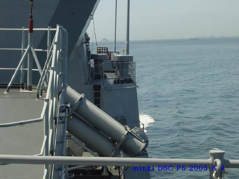 Republic of Korea Navy - Marine de la Corée du Sud - Page 2 11330322