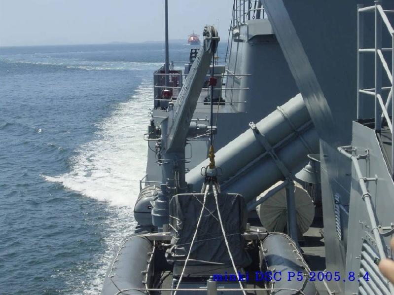 Republic of Korea Navy - Marine de la Corée du Sud - Page 2 11330410
