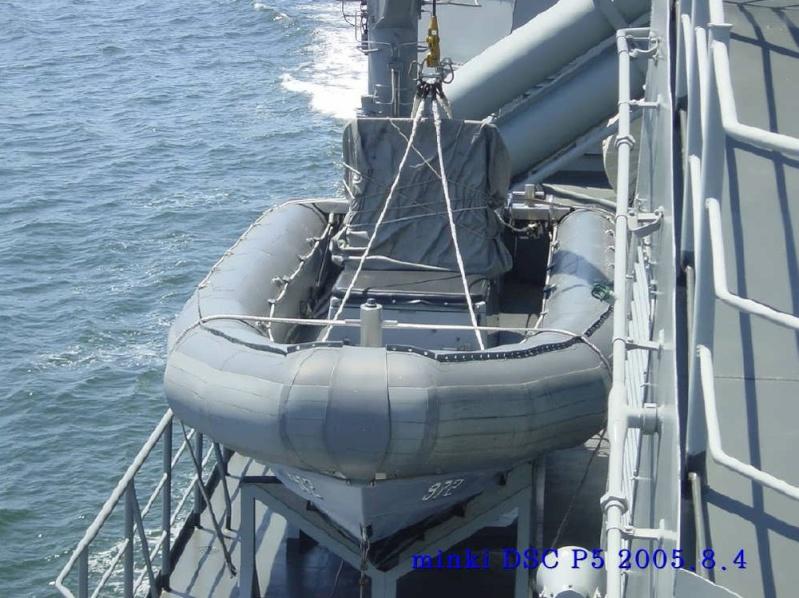Republic of Korea Navy - Marine de la Corée du Sud - Page 2 11330411