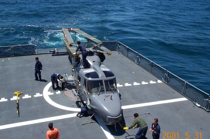 Republic of Korea Navy - Marine de la Corée du Sud - Page 2 11330412