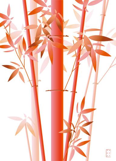 Bambou -10
