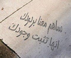 لميس الحديدى ووثيقة السلمى بين المصريين الاحرار وحزب الاخوان المعروف باسم الحرية والعدالة Sampdb10