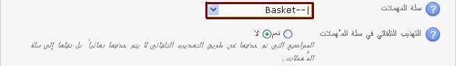 سمات الإشراف ( إلغاء الموضوعات , نقل الموضوعات لسلة المهملات , إغلاق الموضوعات , نقل الموضوعات ) Ahlaco10