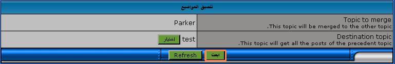 شرح للمشرفين ادوات الاشراف و اين مكانها  Ahlada13