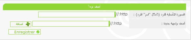 رمي النرد Ahladi12